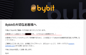 Bybit2