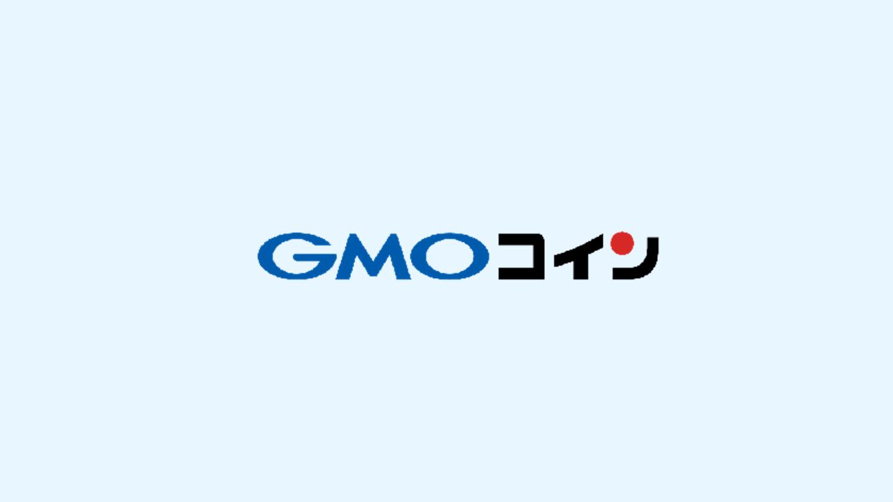 GMOコインアイキャッチ