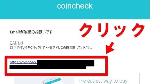 coincheck2