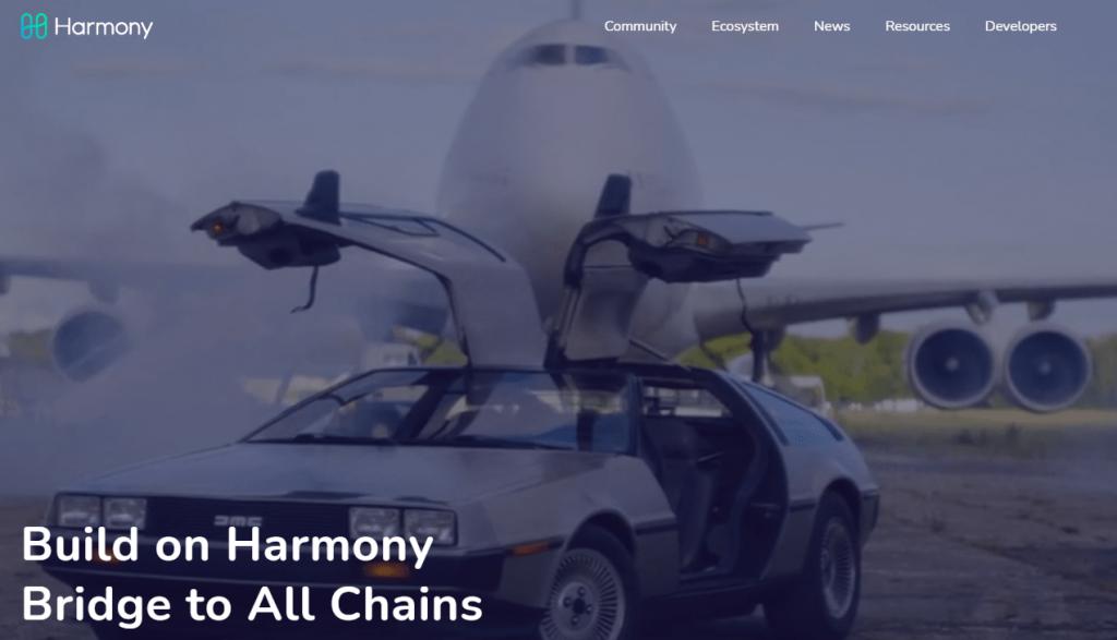 harmony①